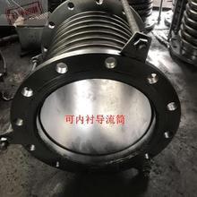 补偿器pr纹管膨胀节ch管拉杆法兰不锈钢304式DN150 100伸缩节