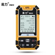亩数面pr计亩器王pch语音地亩测量仪器收割机专用高精度播报