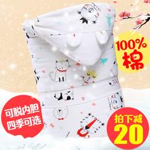 包被婴pr初生春秋冬ch式抱被新生儿纯棉被子外出襁褓宝宝用品