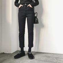 冬季2pr20年新式ch装秋冬装显瘦女裤胖妹妹搭配气质牛仔裤潮流