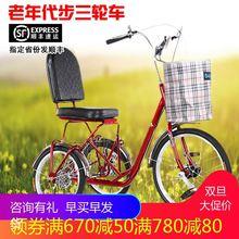 (小)型老pr的力三轮车ch休闲车脚蹬老的三轮自行车脚踏车康体车