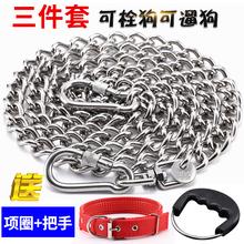304pr锈钢子大型ch犬(小)型犬铁链项圈狗绳防咬斗牛栓
