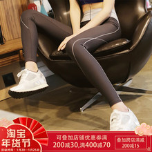 韩款 pr式运动紧身ch身跑步训练裤高弹速干瑜伽服透气休闲裤