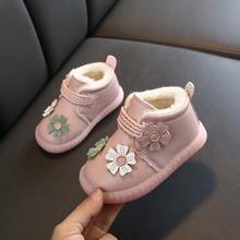 婴儿棉pr冬季加绒软ch鞋子公主学步1短靴2岁女童鞋女宝(小)皮鞋