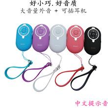 无线蓝pr音箱迷你(小)ch机音响插卡MP3运动微型随身低音炮外放