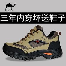 202pr新式皮面软ch男士跑步运动鞋休闲韩款潮流百搭男鞋