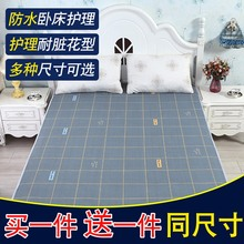 婴儿尿pr加厚透气老ch垫防水可洗成的护垫尿布超大大码床单大