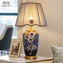 欧式卧pr床头柜台灯ch琅彩高档奢华大气美式客厅方柜全铜台灯