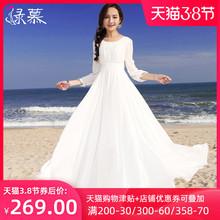 绿慕2021春pr4新式大码ch裙女装长袖气质修身显瘦大摆长裙女