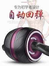 建腹轮pr动回弹收腹ch功能快速回复女士腹肌轮健身推论