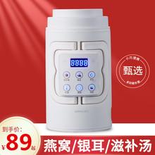 樱花便pr电热烧保温pp叠旅行(小)(小)型迷你杯炖煮粥神器特价