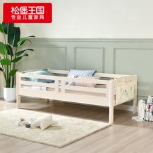 松堡王pr实木环保床so功能拼接床TC909