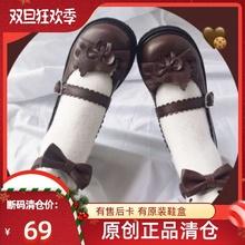 【趣多多】 原创Lolita圆头软pr14学生鞋tt松糕鞋日系女鞋