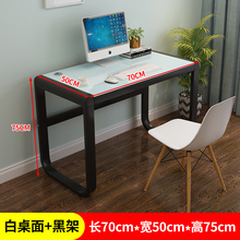 [prett]迷你小型钢化玻璃电脑桌家