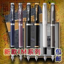 派克丽雅金夹pr3M系列钢tt级商务墨水学生练字成的老师节送礼