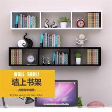 简易书pr墙上置物架tt壁造型装饰架吊柜储物架收纳柜墙面书柜