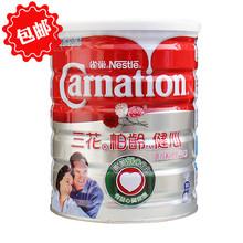 香港代购雀巢三花柏龄健心pr9钙低脂奶tt的澳大利��奶源