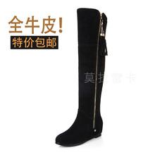 秋冬新式磨pr2牛皮平底tt靴高筒靴真皮长筒靴内增高女士长靴