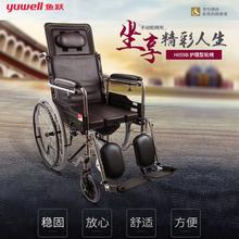 鱼跃轮pr老的折叠轻tt老年便携(小)残疾的手推车带坐便器代步车