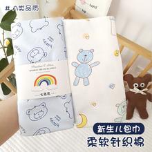 2条装pr新生儿产房he单初生婴儿布襁褓包被子春夏薄抱被纯棉布