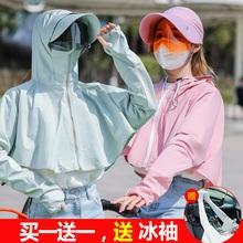防晒帽pr女夏季骑车he阳帽防紫外线遮脸防晒面罩电动车遮阳帽