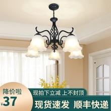 客厅灯pr灯美式简约ng室灯餐厅书房艺术灯具现代店铺简欧新式