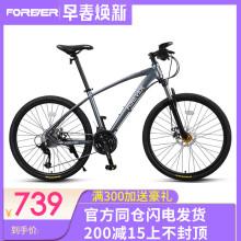 上海永pr山地车26sc变速成年超快学生越野公路车赛车P3