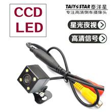 [prisc]7090通用外挂CCD汽