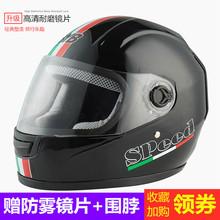 BYBpr盔电动车头so半盔围脖可拆卸秋冬季保暖头盔