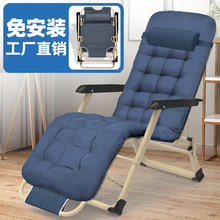 躺椅办pr室折叠椅床so午休椅透气休闲简易加宽双方管厂家加固