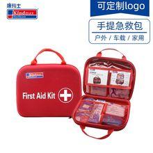 户外急pr包家用应急so车载医疗包生存包地震救援医药包