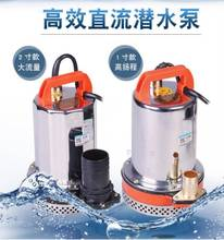 洗车吸pr管水磅家用ld泵全自动泵(小)的电源线吸水泵浇菜地水陆