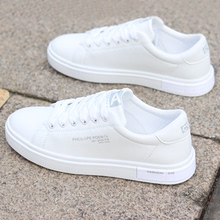 鞋子男pr夏韩款皮面du百搭潮鞋软底运动休闲鞋白色内增高板鞋