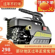 指南车家用洗车机S6全铜电机220Vpr15压水泵ur动便携洗车器