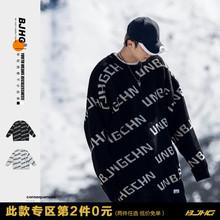 【特价prBJHG自gr厚保暖圆领毛衣男潮宽松欧美字母印花针织衫