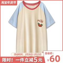 少女心pr裂!日系甜gr新草莓纯棉睡裙女夏学生短袖宽松睡衣
