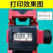 价格衣pr字服装打器gr纸手动打印标码机超市大标签码纸标价打