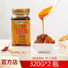 天台羊pr油腐乳32gr2瓶组合牟定特色红油香辣卤乳豆腐乳