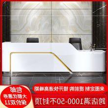 弧形收银台公司前pr5接待台烤gr美容院酒店上海吧台