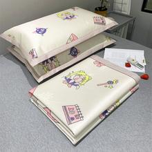 【富士pr店】年货节gr销(小)清新ins冰丝席可机洗卡通折叠凉席