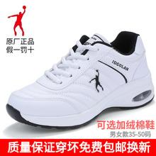 秋冬季pr丹格兰男女gr防水皮面白色运动361休闲旅游(小)白鞋子