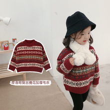 冬季新pr洋气民族风tc衣女童宝宝冬装加厚保暖外穿线衣打底衫