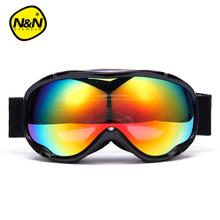 NANprN南恩滑雪je防雾男女式可卡近视户外登山防风滑雪眼镜