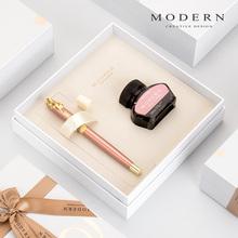 德国MprDERN(小)je女生专用复古学生练字签字笔精致礼物送礼定制