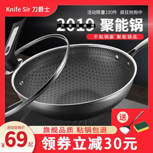 不粘锅pr锅家用30je钢炒锅无油烟电磁炉煤气适用多功能炒菜锅