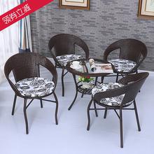 白色简pr茶餐厅美容je三件套院子餐馆凳子靠背椅阳台休息