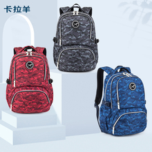 卡拉羊pr肩包男包大je生书包初中生时尚韩款潮流休闲旅行背包
