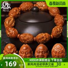 核雕十pr罗汉式橄榄je精品老油核子胡手串男士手工雕刻手链