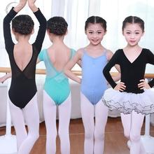 宝宝舞pr服吊带练功je夏季短袖芭蕾舞服长袖形体服考级体操服