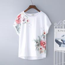 202pr新式夏装白je短袖t恤女宽松大码中年妈妈半袖上衣洋气